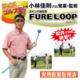 リンクスゴルフフレループ素振り練習器は石川遼も愛用。口コミ評価は?