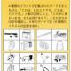 認知機能検査イラスト16枚の覚え方とコツ|高得点で一発合格する方法